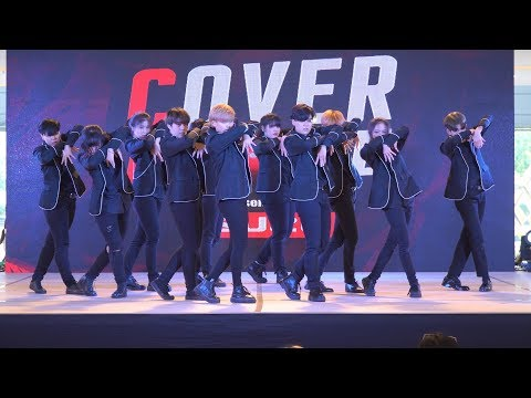 180623 YOUR TYPE cover Wanna One - Energetic + Light @ Cover Battle