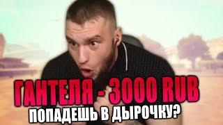НОВЫЙ ЧЕЛЛЕНДЖ ДЛЯ ЮТУБЕРА в GTA SAMP