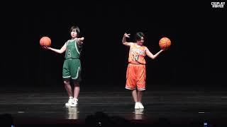 Баскетбол Куроко (Ханамия Макото, Такао Казунари) - Kyorai, Mary Paper
