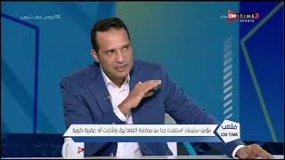 """نجوم الزمالك يوجهون رسالة لـ """"جمهور الأهلى"""":""""سامحونا مكنش قصدنا""""..فيديو - اليوم السابع"""