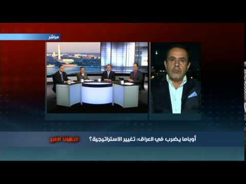 أوباما يضرب في العراق: تغيير الاستراتيجية؟