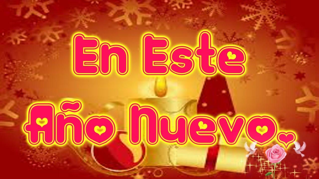 En Este Año Nuevo Felicitar De Año Nuevo Frases De Fin De