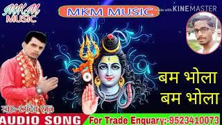 Shiv Bhajans //Full audio song// bhojpuri