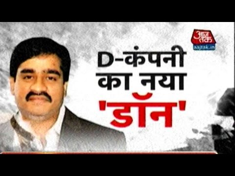 Vishesh: Dawood Younger Brother Anees Likely To Be His Successor