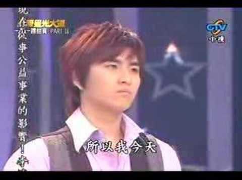 2008.6.20-超級星光大道.PK賽-黃靖倫-秋意濃 - YouTube