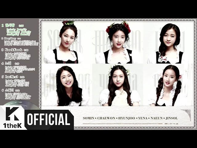 [Preview] APRIL(에이프릴) 1st Mini Album 'DREAMING' Album Preview