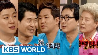 Happy Together - Lee Wookjeong, Jungyup, Sam Kim & more!