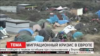видео Шенгенское соглашение