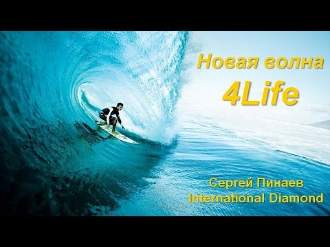 картинки волна 5