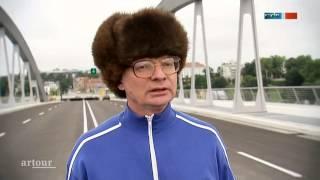 Repeat youtube video Erich Honecker zur Eröffnung der Waldschlösschenbrücke in Dresden