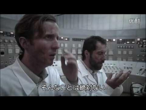 BS1dBS世界のドキュメンタリー「ドキュメンタリードラマ チェルノブイリの真相 标清 120315