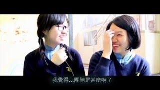 「M21年度校園影片大賽」真光女書院 - 《真光•爭光》