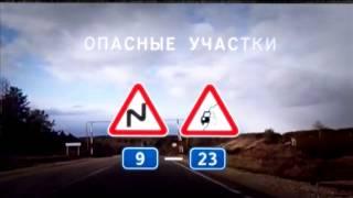 Дороги России - Сыктывкар - Ухта