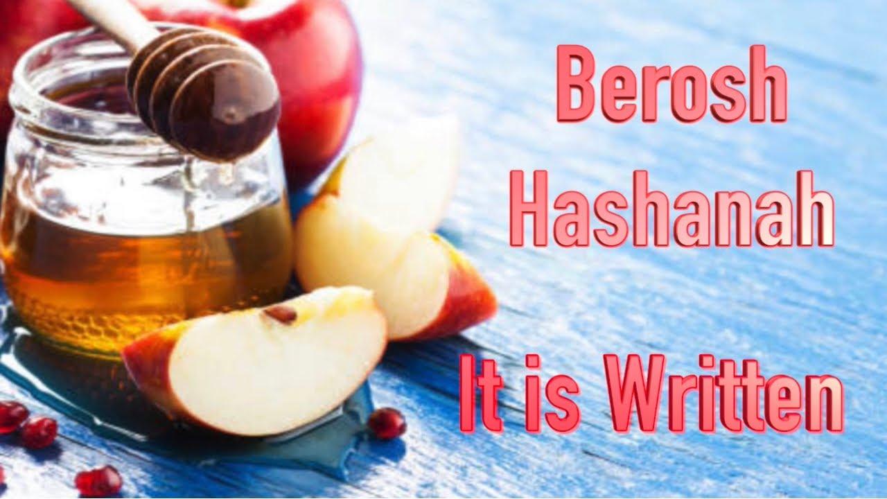 "Berosh Hashanah (B'rosh) Prayers of the Testaments™ High Holiday Series""The Great Shofar is Sounded"""