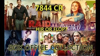 Box Office Collection Of Hichki, Raid, Hate Story 4, Sonu Ke Titu Ki Sweety, Bajrangi Bhaijaan Etc