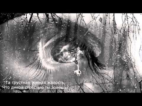 Александр Блок - Демон