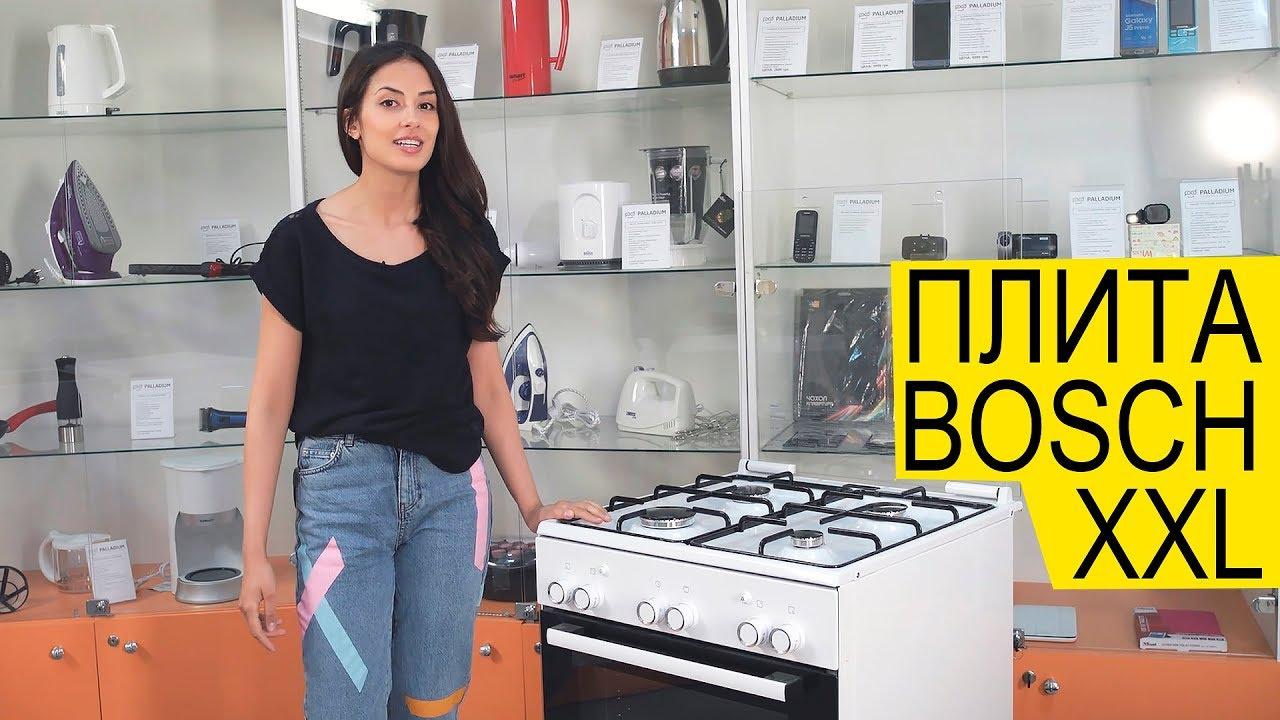 Электрические, газовые плиты bosch в москве и мо | холодильник. Ru.