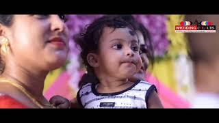    Assamese Chinematic Wedding Trailer    - Shivay Films Production -