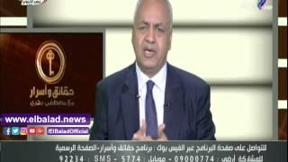 مصفطى بكري: «اللى عمل الإنجازات دي في البلد مش فاشل».. فيديو