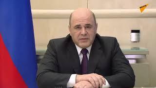 LIVE: Михаил Мишустин на заседании комитета по борьбе с коронавирусом