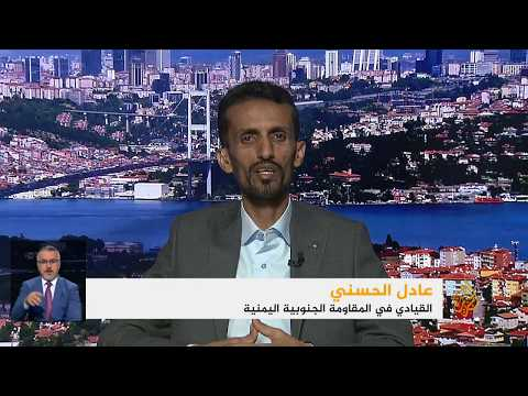 ????قيادي في المقاومة الجنوبية اليمنية: ما يحدث في عدن يتم بدبابات وقيادة إماراتيتين وبقبول سعودي  - نشر قبل 2 ساعة