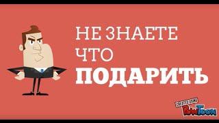Slova365.ru - Объемные слова, Резные Фоторамки, Таблички, Декор на заказ