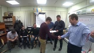 Вручение сертификатов участникам бизнес-тренинга по продажам