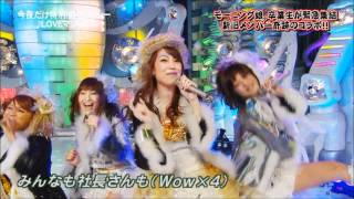 飛んでる。 新垣里沙 モーニング娘.
