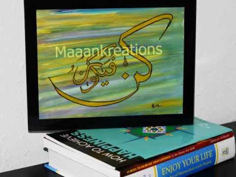 Handmade Islamic Calligraphic Art,Arabic Calligraphy, Acrylic Painting, For Sale