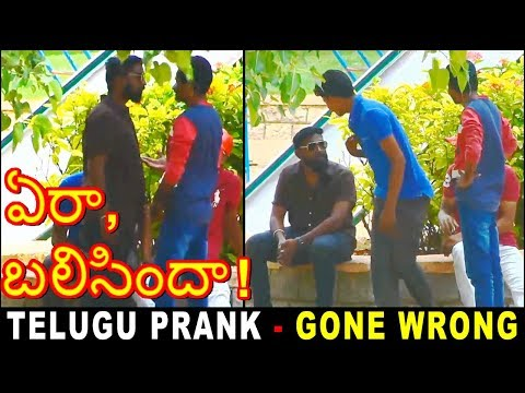 Era Balisinda Telugu Prank Gone Wrong | Hyderabad Pranks | Bloopers