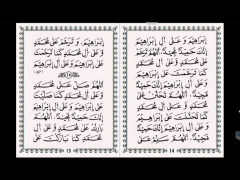 Read Along 40 Salat And Salam || Durood || Prophet Muhammad SAW