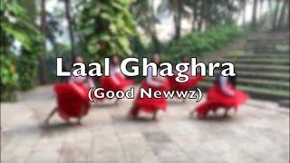 Lal Ghaghra   Sangeet Series   Team WCDA