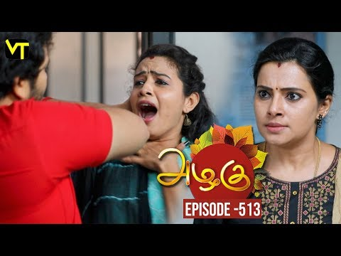 Azhagu Tamil Serial latest Full Episode 513 Telecasted on 26 July 2019 in Sun TV. Azhagu Serial ft. Revathy, Thalaivasal Vijay, Shruthi Raj and Aishwarya in the lead roles. Azhagu serail Produced by Vision Time, Directed by Selvam, Dialogues by Jagan. Subscribe Here for All Vision Time Serials - http://bit.ly/SubscribeVT   Click here to watch:  Azhagu Full Episode 512 https://youtu.be/Dfgm9oxeoXk  Azhagu Full Episode 511 https://youtu.be/2gtSuy24fDI  Azhagu Full Episode 510 https://youtu.be/vOYRl-ZkL-0  Azhagu Full Episode 509 https://youtu.be/05W9Ows7_lY  Azhagu Full Episode 508 https://youtu.be/Qh_iE6dS1J0  Azhagu Full Episode 507 https://youtu.be/KtYvYZ-i0fU  Azhagu Full Episode 506 https://youtu.be/UsB5tgpThp0  Azhagu Full Episode 505 https://youtu.be/sTzgJSaIOUU  Azhagu Full Episode 504 https://youtu.be/L1e5ERnPO5I  Azhagu Full Episode 503 https://youtu.be/6sqe8T4aIO0  Azhagu Full Episode 502 https://youtu.be/_smiKucjJGQ  Azhagu Full Episode 501 https://youtu.be/TVwbeegNiKc  Azhagu Full Episode 500 https://youtu.be/1fwc8z3xjHg  Azhagu Full Episode 499 https://youtu.be/U4h-LVEY0aY   For More Updates:- Like us on - https://www.facebook.com/visiontimeindia Subscribe - http://bit.ly/SubscribeVT