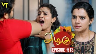 Azhagu - Tamil Serial | அழகு | Episode 513 | Sun TV Serials | 26 July 2019 | Revathy | VisionTime