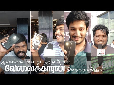Velaikaran Mass Opening | Public Uncut Review FDFS | Rohini Theatre | Cinema5D