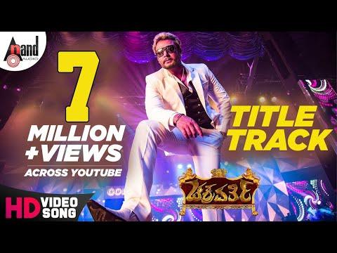 Chakravarthy | Title Track | New Kannada...