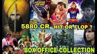 Box Office Collection Of Kesari, Badla, Luka Chuppi, Total Dhamaal, Captain Marvel Movie Etc 2019