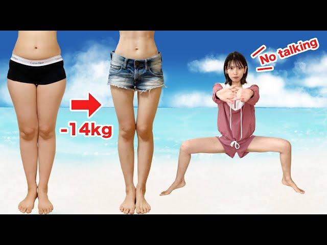 【XLからXSへ】-14kg!ショーパンが似合う細くて可愛い足になる!