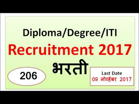 iti diploma degree recruitment maharshtra metro new job  iti diploma degree recruitment maharshtra metro new job naukri alert
