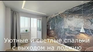 Срочно продам!  3 комнатную кв. г. Химки,  ЖК ''Альтаир'', ул. Зелёная, д.6, корп.1