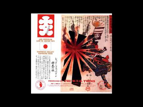 Led Zeppelin - Immigrant Song (Live in Osaka, Japan 9/29/71) - NEW SOUNDBOARD