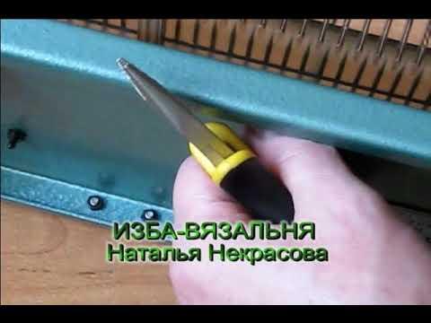 Вязание на вязальной машине Нева 5 детская шапочка часть 3 - YouTube