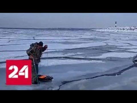 Сезон спасения рыбаков-2018 уже открыт - Россия 24