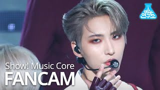 [예능연구소] 에이티즈 박성화 직캠 'INCEPTION' (ATEEZ PARK SEONGHWA FanCam) @Show!MusicCore 200801