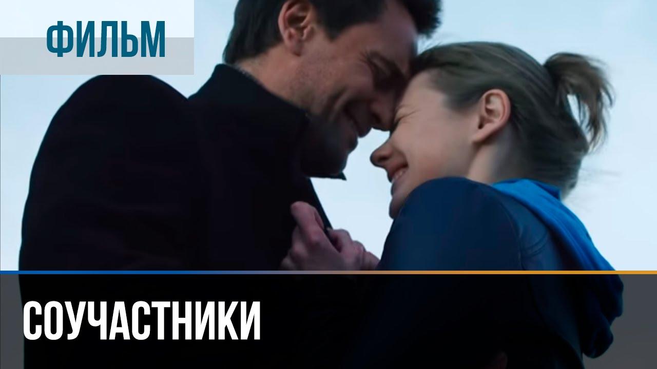 Руку пизду русски измена видео смотреть онлайн
