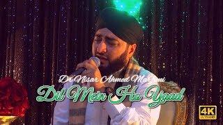 Dil Mein Ho Yaad Teri - Dr Nisar Ahmed Marfani