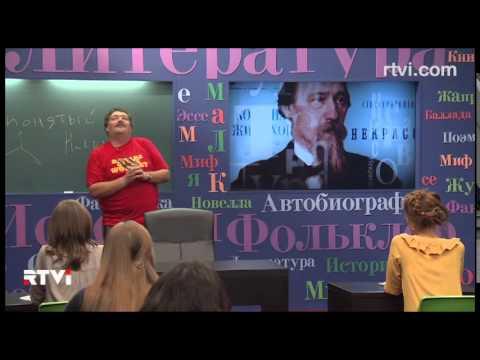 """Открытый урок с Дмитрием Быковым. """"Непонятый Некрасов"""""""