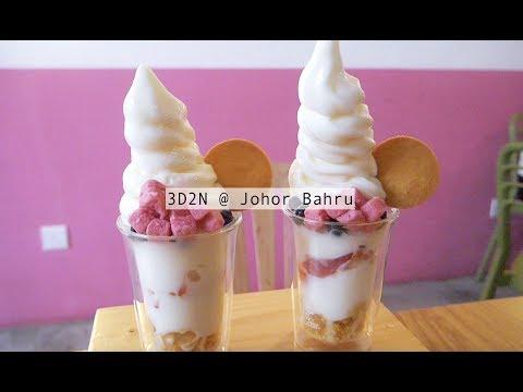 3D2N @ Johor Bahru   Malaysia Travelogue 2017