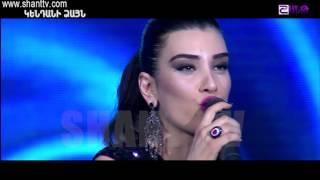 Arena Live/Gisane Palyan/Anna Khachatryan/Ankarogh em 03 06 2017