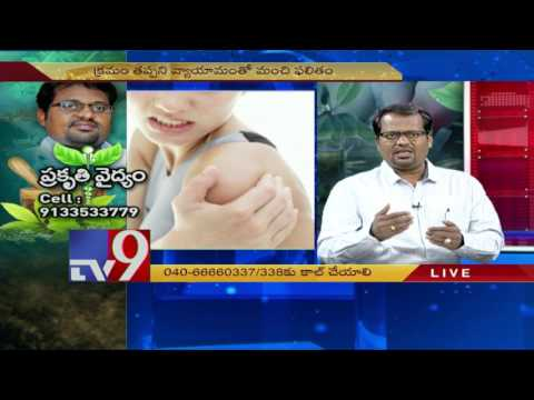 Joint Pains treated with Naturopathy - TV9